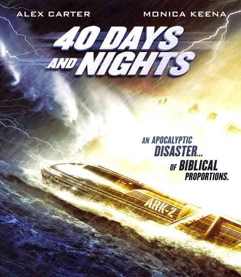 40 дней и ночей (2012) смотреть онлайн. Информация для правообладателя.